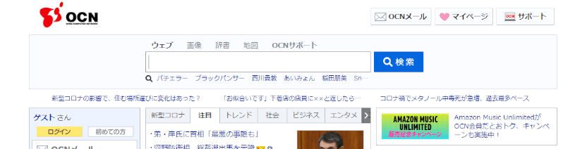 search-site-img-ocn