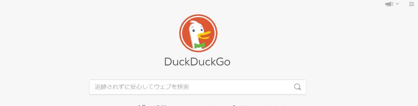 search-site-img-duckkduckgo