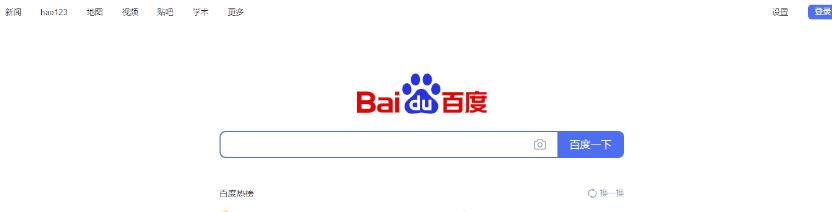 search-site-img-baidu