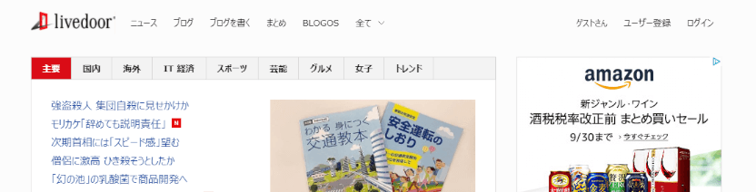 search-site-img-livedoor