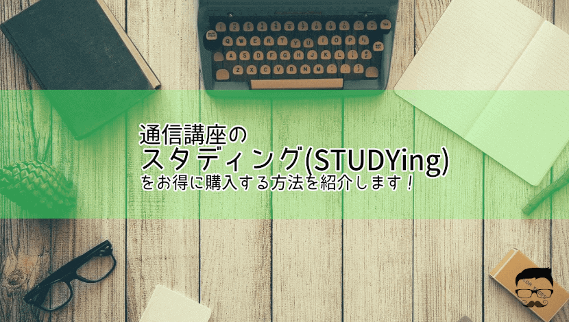 studying-correspondence-course-great-deals-ic