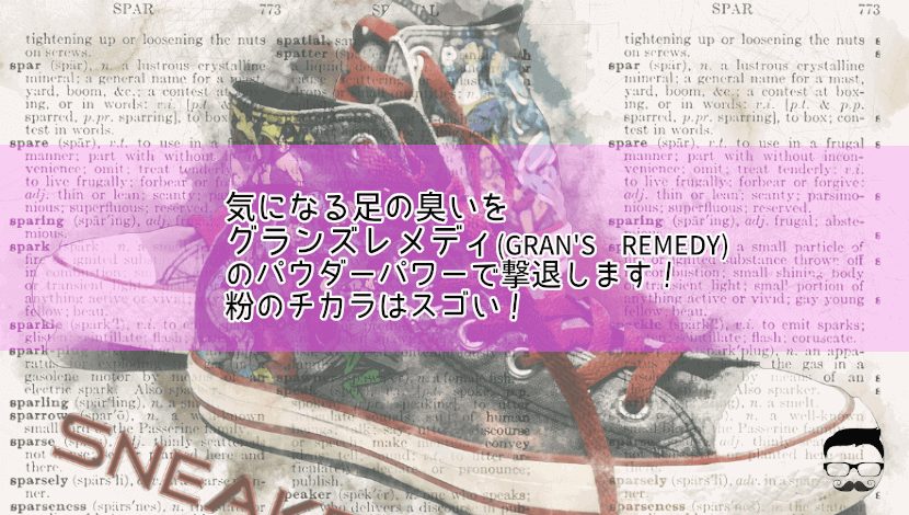 foot-care-grans-remedy-ic