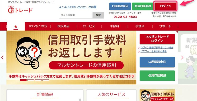 nikkei-newspaper-free-01
