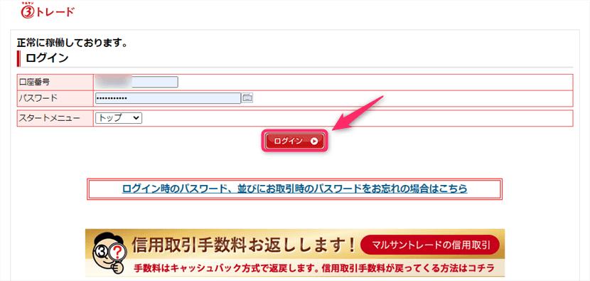 nikkei-newspaper-free-02