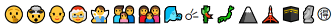 win10-emoji-lists08
