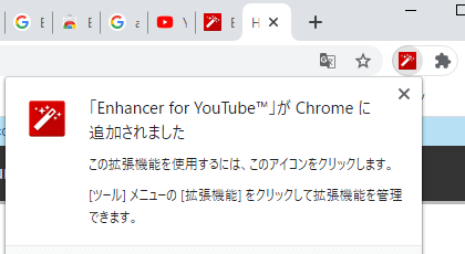 enhancer-for-youtube-ads-removal03