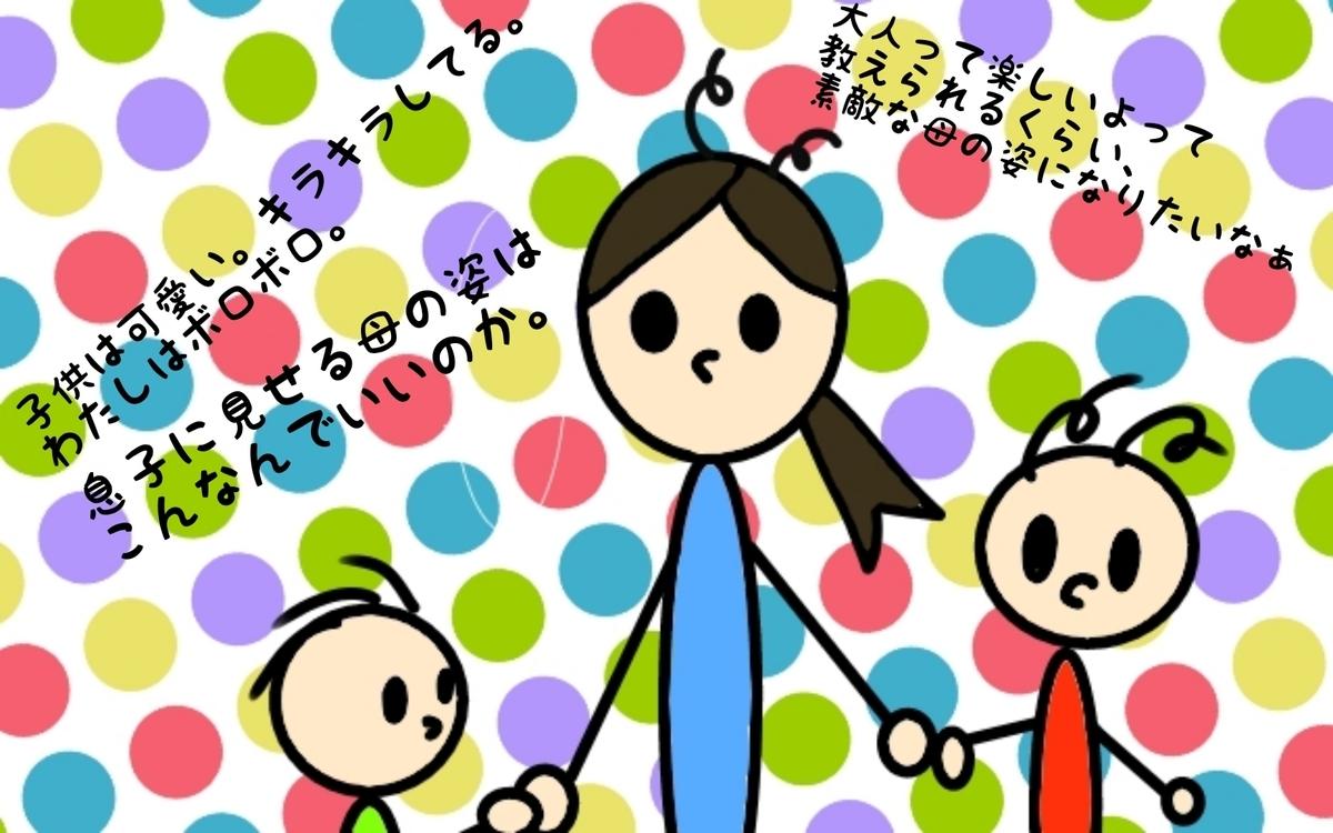 f:id:kininaru-mei:20210325200440j:plain