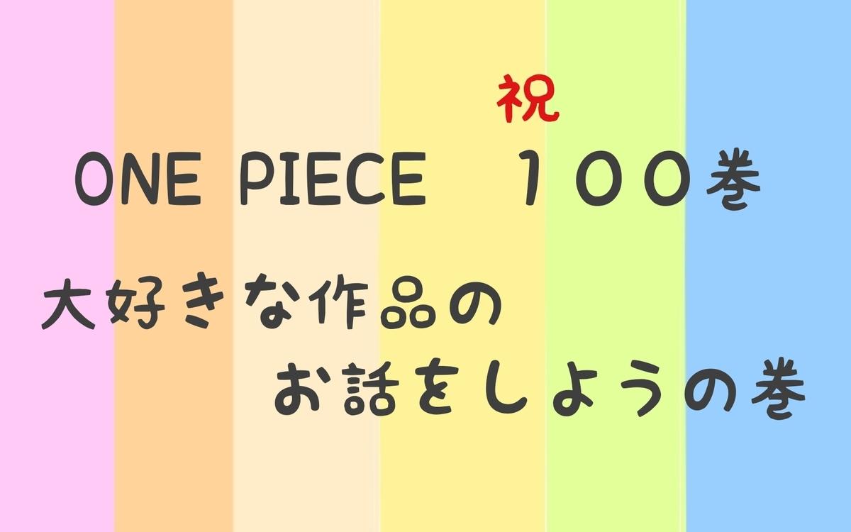 f:id:kininaru-mei:20210906130819j:plain