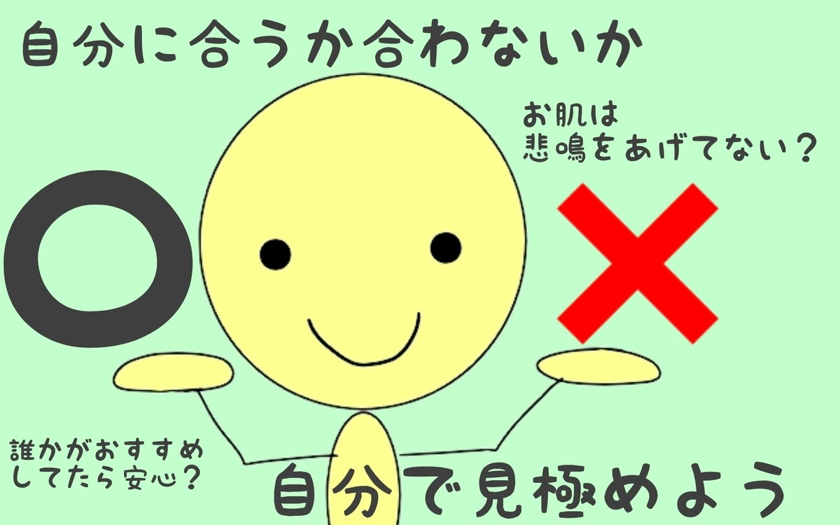 f:id:kininaru-mei:20210909152751j:plain
