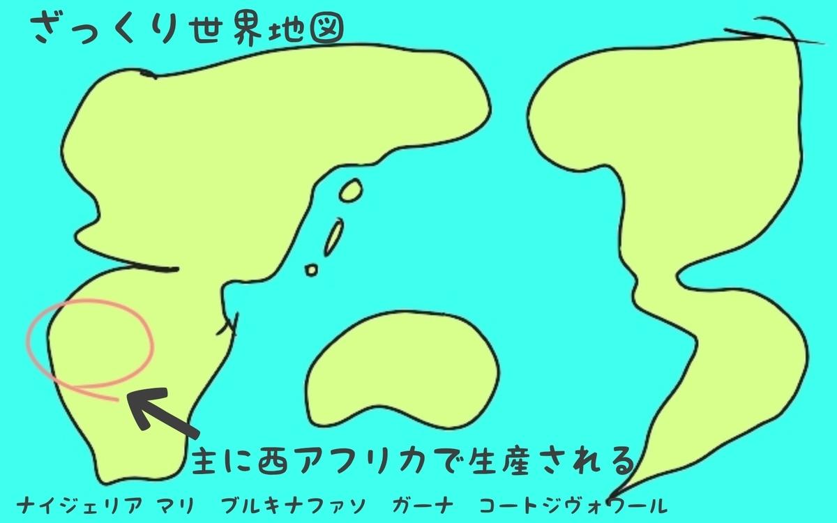 f:id:kininaru-mei:20210909160118j:plain