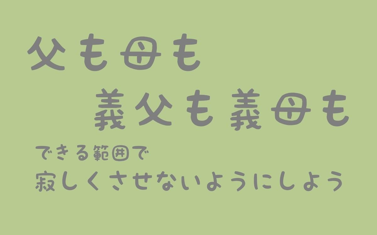 f:id:kininaru-mei:20210924153438j:plain