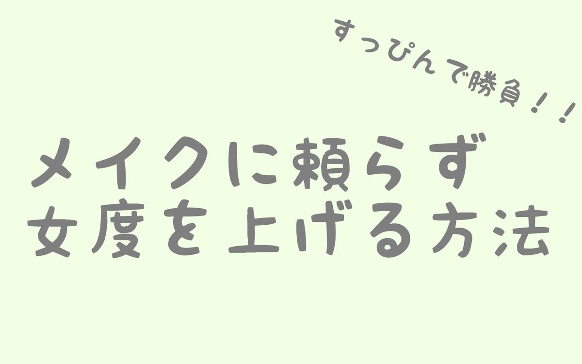 f:id:kininaru-mei:20211006135250j:plain