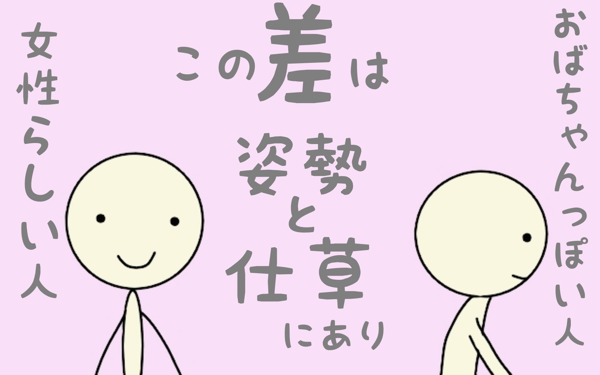 f:id:kininaru-mei:20211006142313j:plain