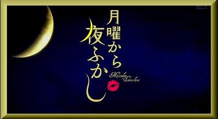 f:id:kininarujouhokyoku:20170515135459p:plain