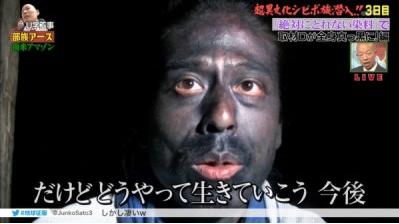 f:id:kininarujouhokyoku:20170613133443p:plain