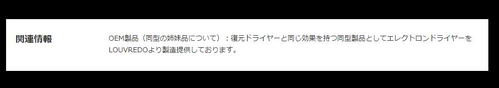 f:id:kininarujouhokyoku:20170804124152p:plain