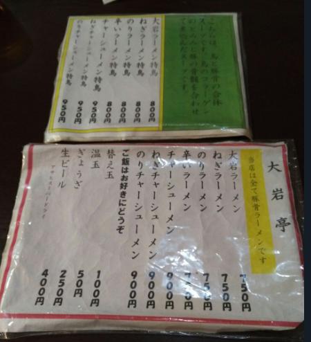 f:id:kininarujouhokyoku:20170821075238p:plain