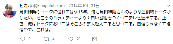 f:id:kininarujouhokyoku:20170824135335p:plain