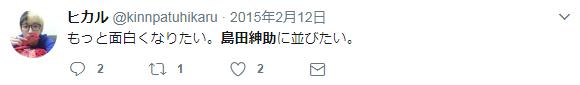 f:id:kininarujouhokyoku:20170824135349p:plain