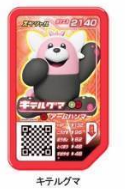 f:id:kininarujouhokyoku:20170825210528p:plain