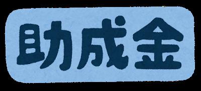 f:id:kininarusuzu:20201211205421p:plain