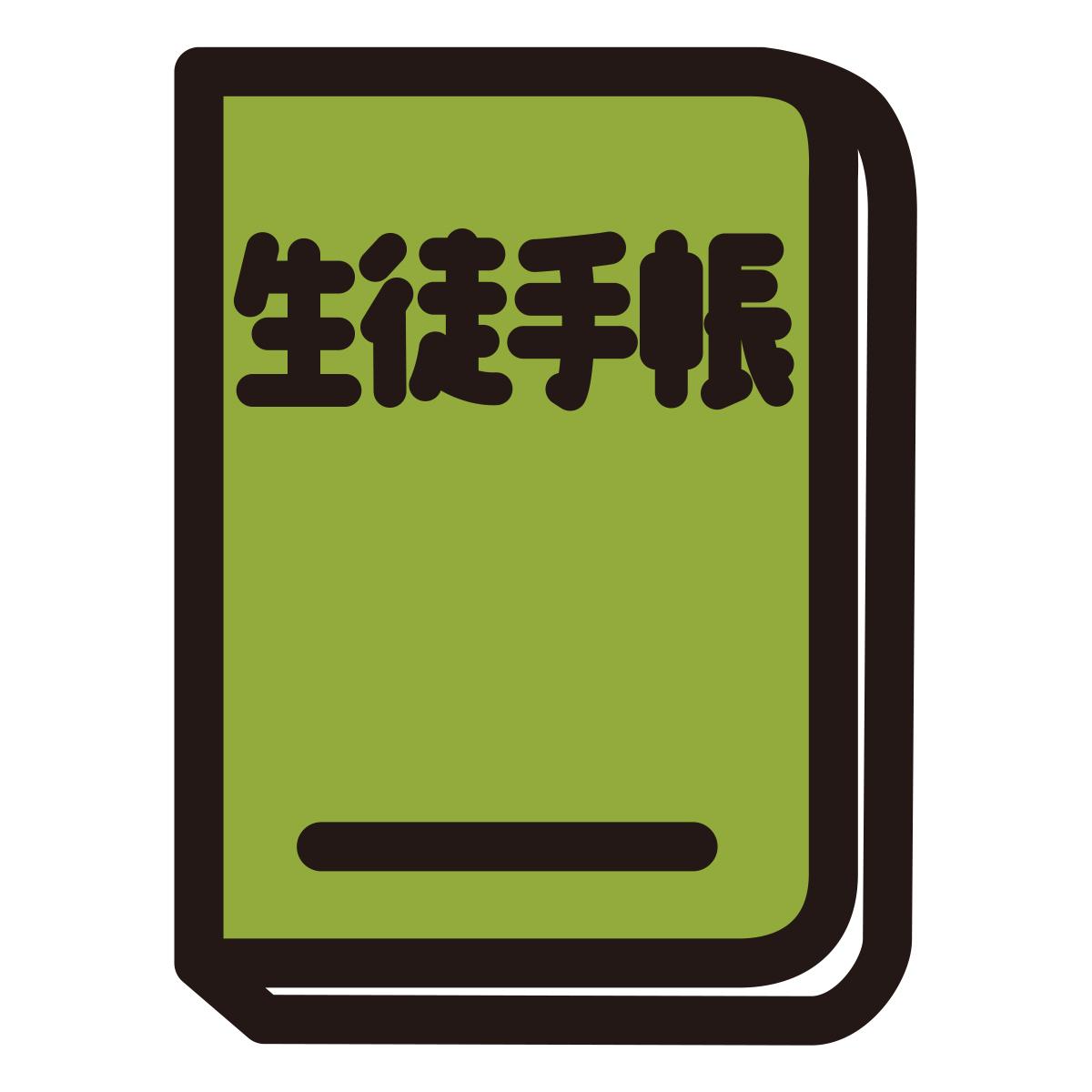 f:id:kininarusuzu:20210214110537j:plain