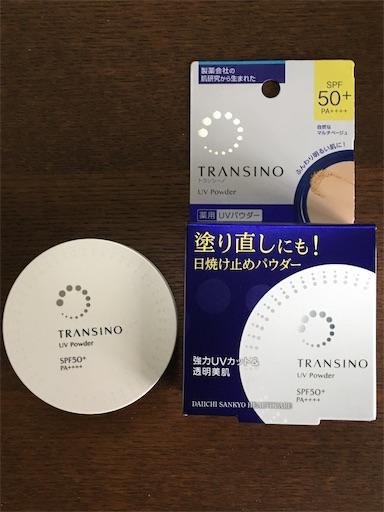 f:id:kinironotsuki:20210822112517j:image