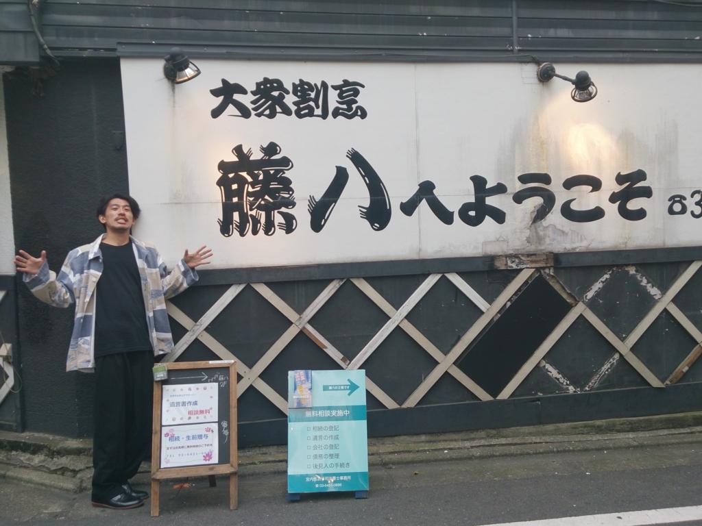 f:id:kinjakutanakasaburou:20160626150608j:plain