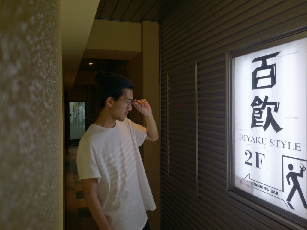 f:id:kinjakutanakasaburou:20160708213355j:plain