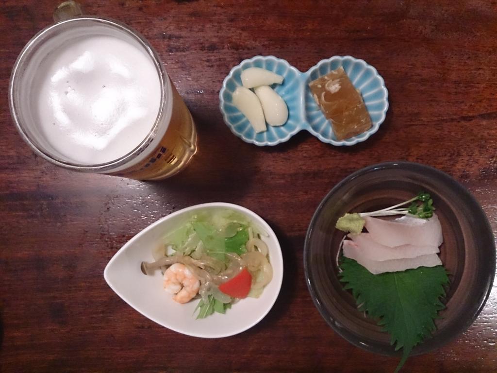 f:id:kinjakutanakasaburou:20160726231359j:plain
