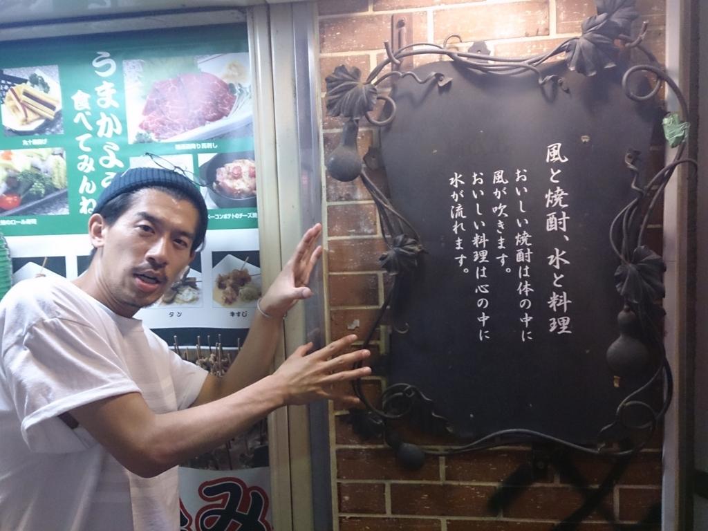 f:id:kinjakutanakasaburou:20160726231509j:plain