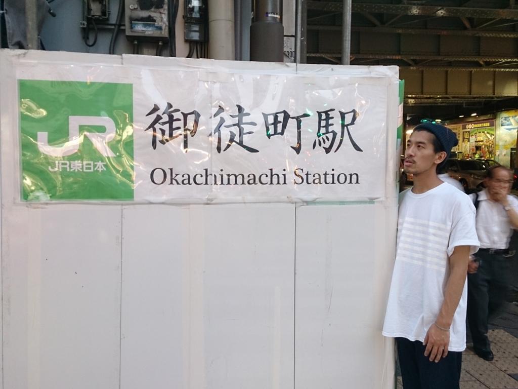 f:id:kinjakutanakasaburou:20160726231810j:plain