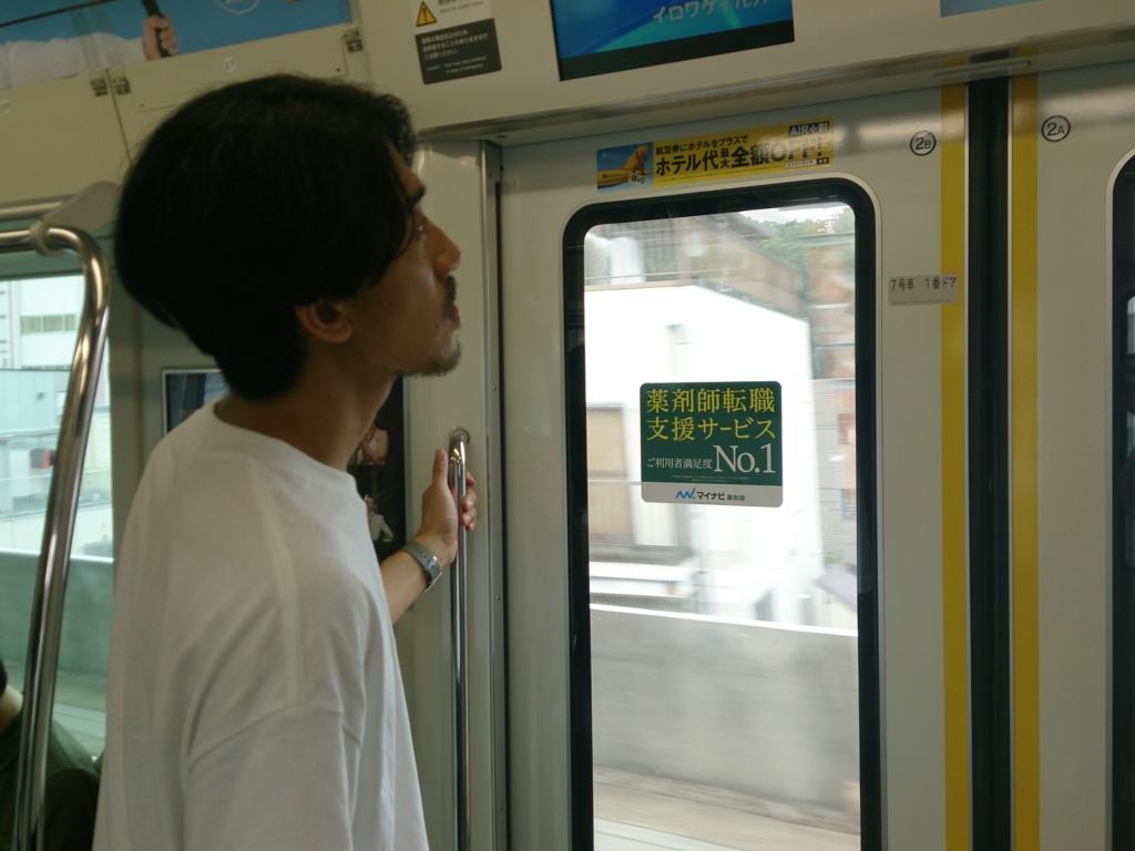 f:id:kinjakutanakasaburou:20160802230503j:plain