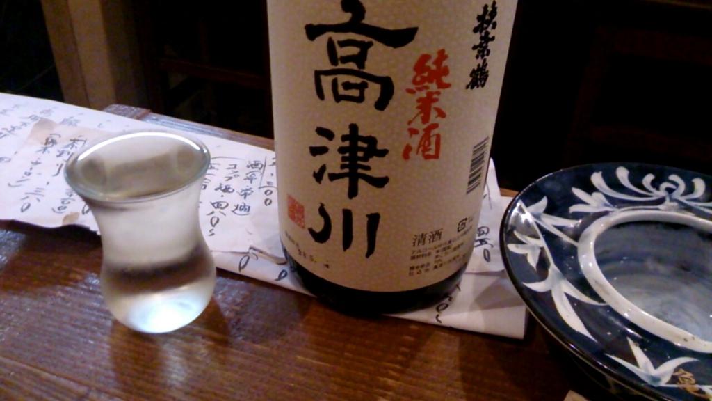 f:id:kinjakutanakasaburou:20160824014641j:plain