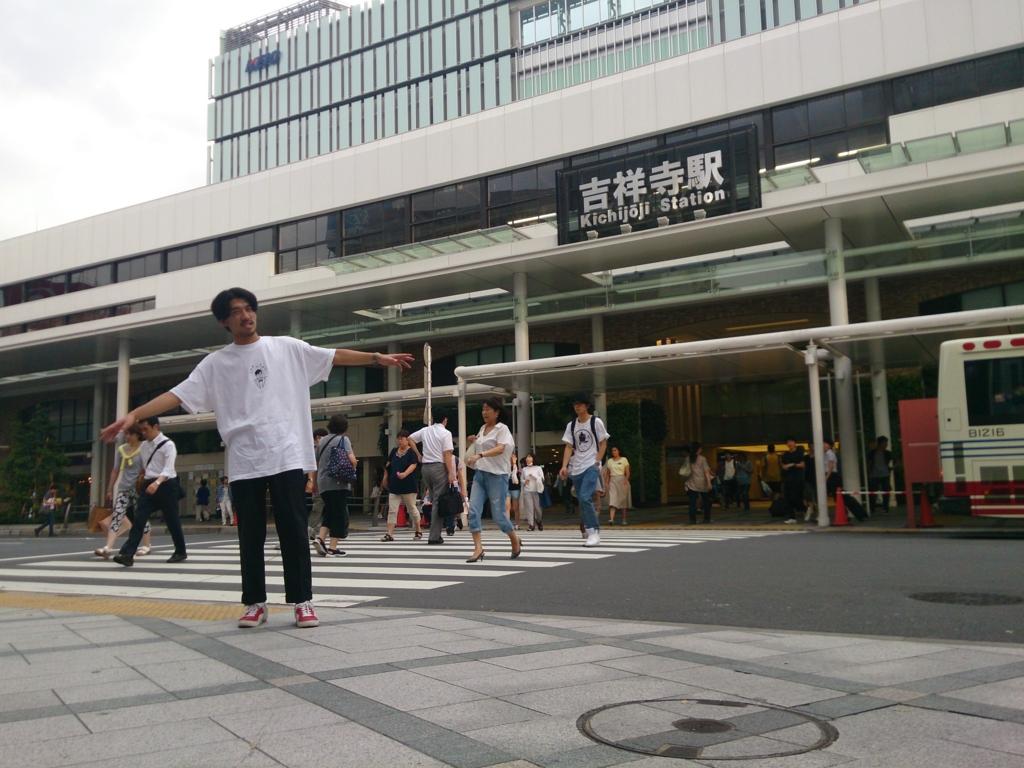 f:id:kinjakutanakasaburou:20160824014748j:plain