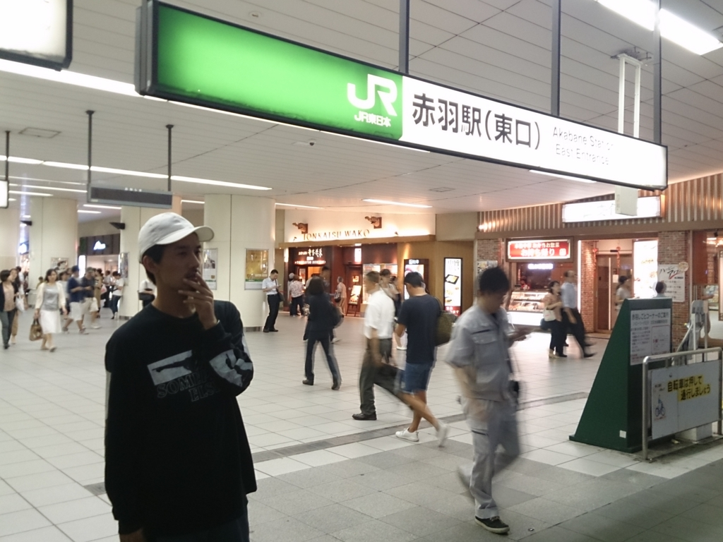 f:id:kinjakutanakasaburou:20160830214500j:plain