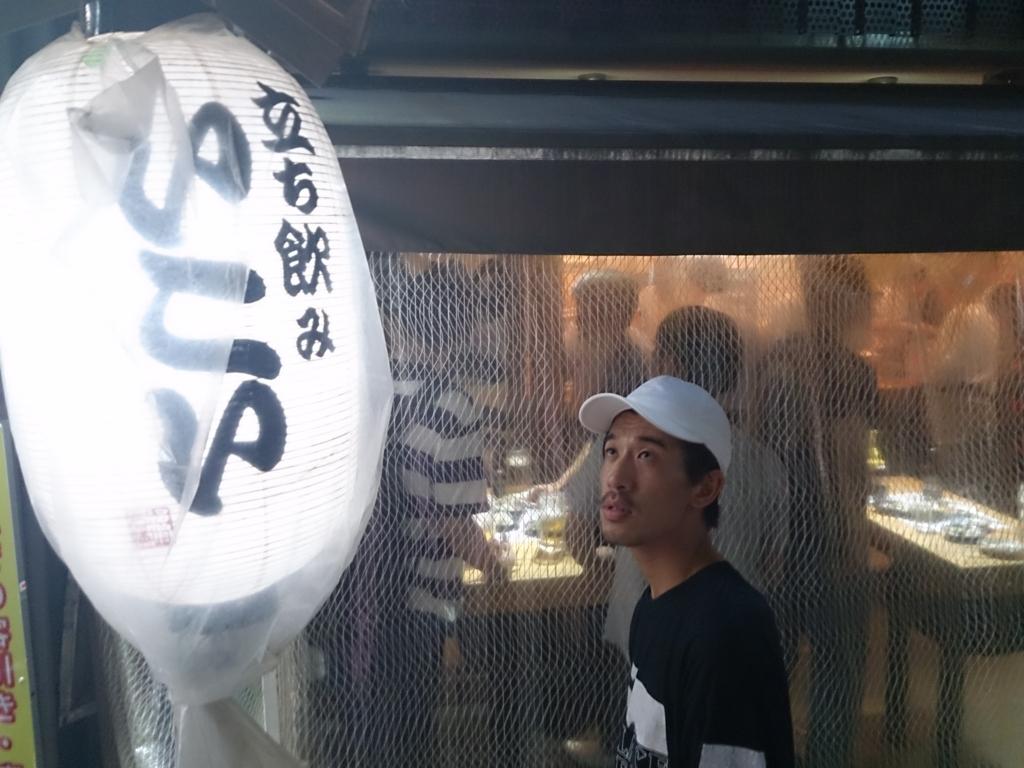 f:id:kinjakutanakasaburou:20160830214558j:plain
