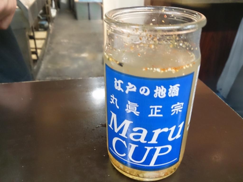f:id:kinjakutanakasaburou:20160913205925j:plain