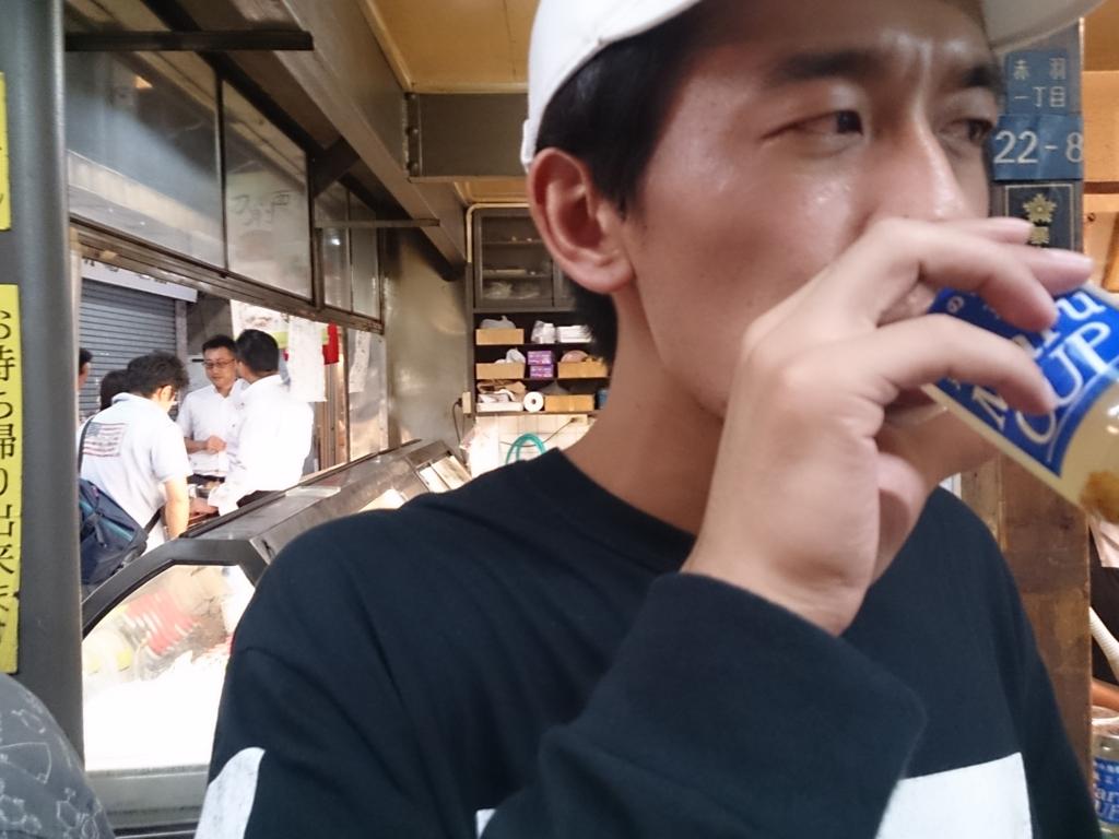 f:id:kinjakutanakasaburou:20160913205941j:plain