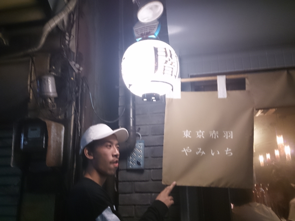 f:id:kinjakutanakasaburou:20160921142823j:plain