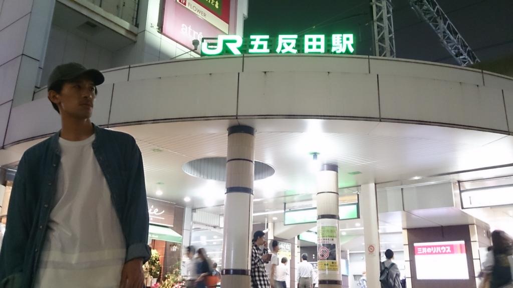 f:id:kinjakutanakasaburou:20161005055459j:plain