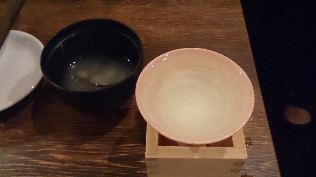 f:id:kinjakutanakasaburou:20161011200522j:plain