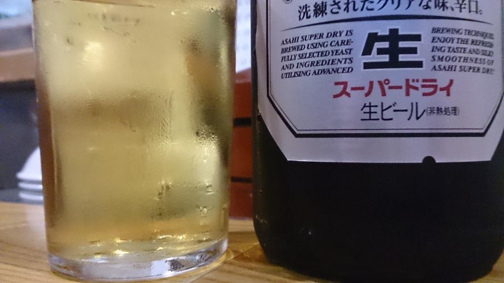 f:id:kinjakutanakasaburou:20161018190448j:plain