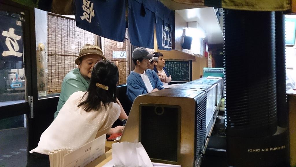 f:id:kinjakutanakasaburou:20161018190828j:plain