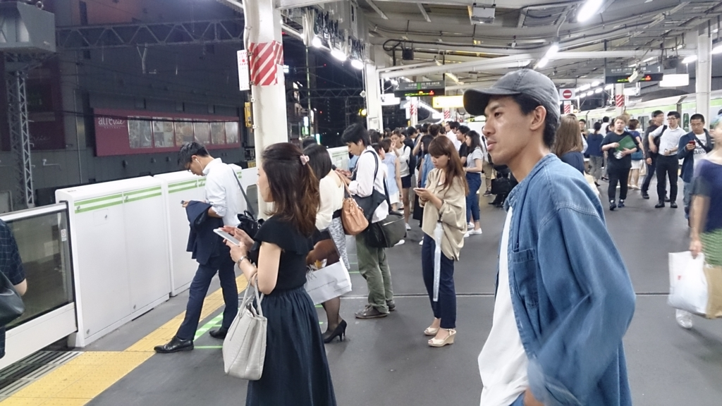 f:id:kinjakutanakasaburou:20161018194518j:plain