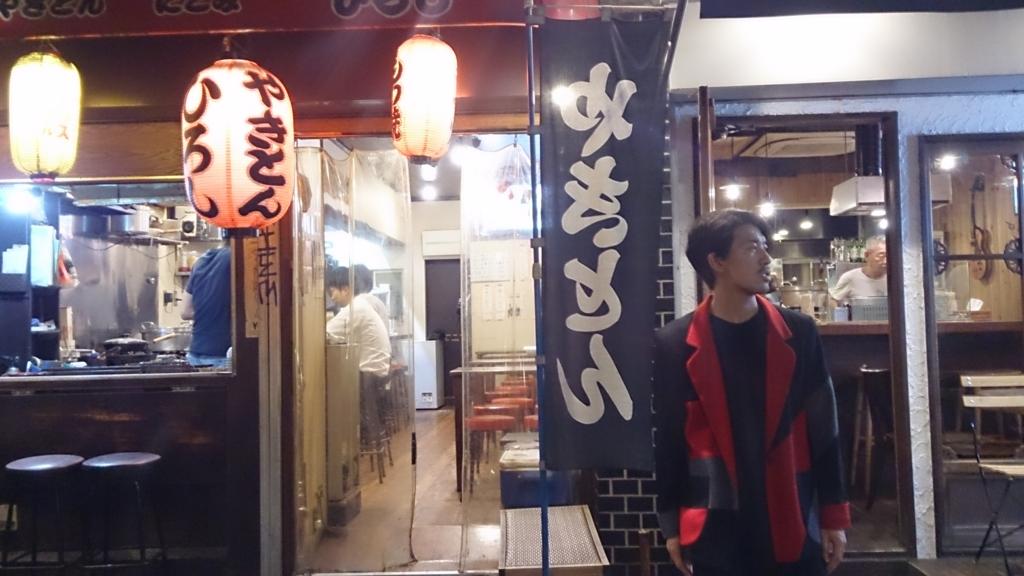 f:id:kinjakutanakasaburou:20161101205945j:plain