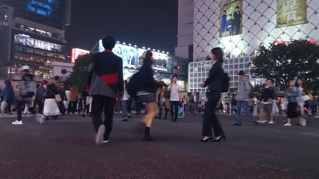 f:id:kinjakutanakasaburou:20161115124927j:plain