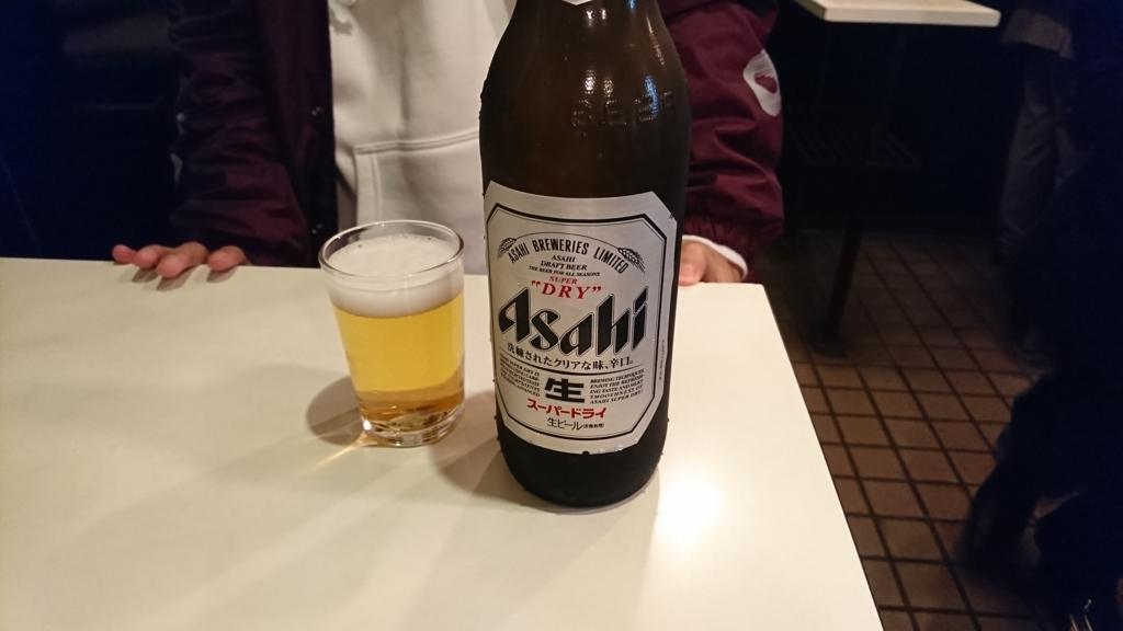 f:id:kinjakutanakasaburou:20161122191501j:plain