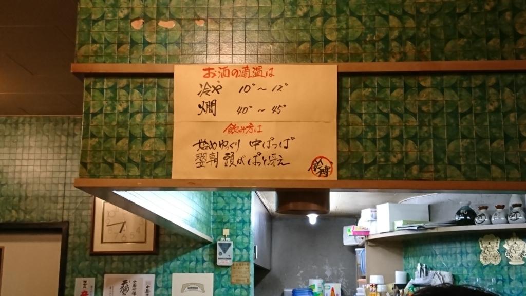 f:id:kinjakutanakasaburou:20161122191635j:plain