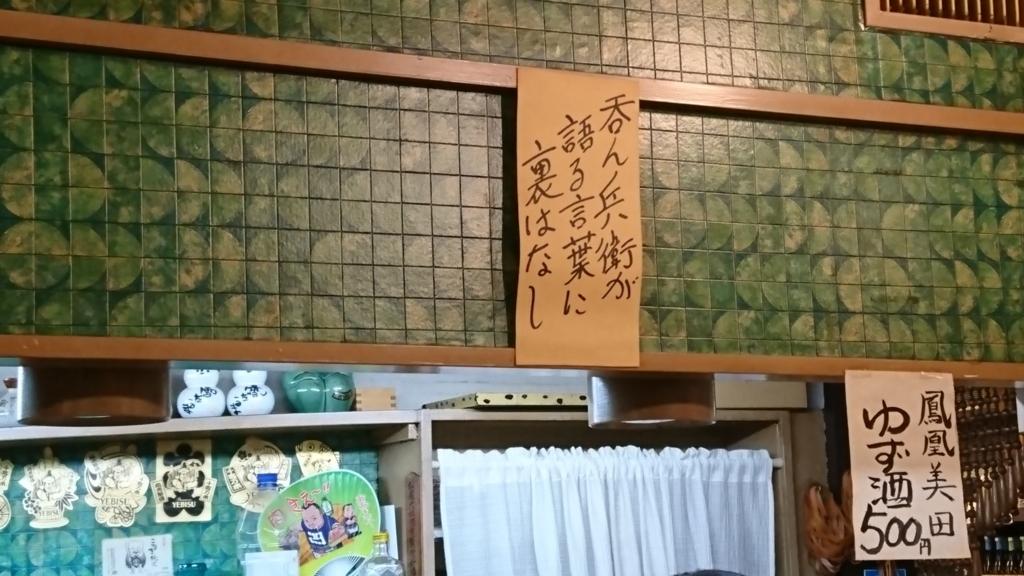f:id:kinjakutanakasaburou:20161122191645j:plain